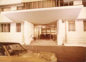 Embassy Court entrance (1979)